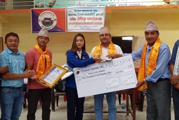 financial support for Miss Sina Limbu