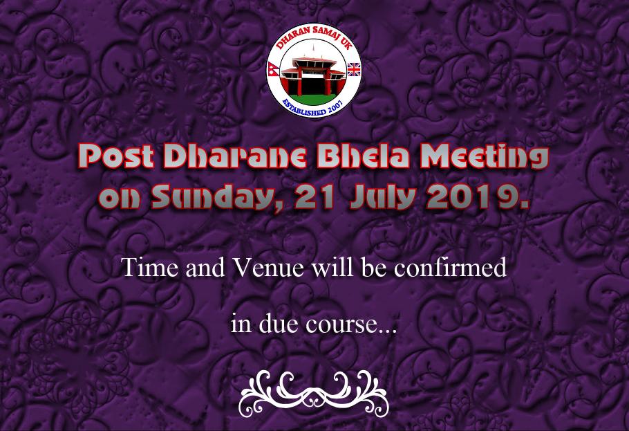 dharane bhela post party meeting (2)