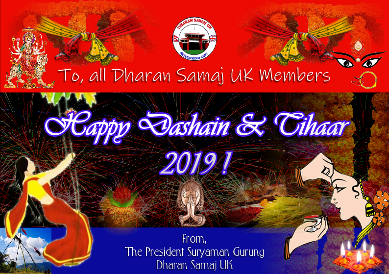 dsuk dashain greetings