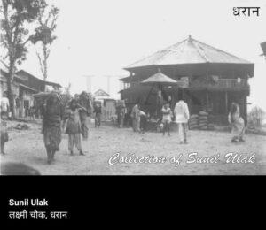 Laximi chouwke Dharan