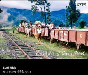 Railways Dharan