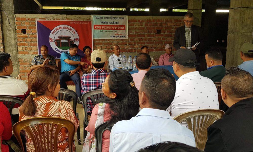 Hirasad bhawan donation (4)